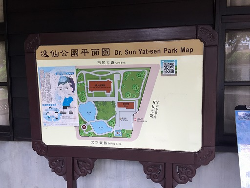 taiwan-3-028.jpg