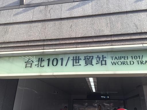 taiwan-3-034.jpg