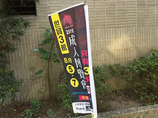 taiwan-3-040.jpg