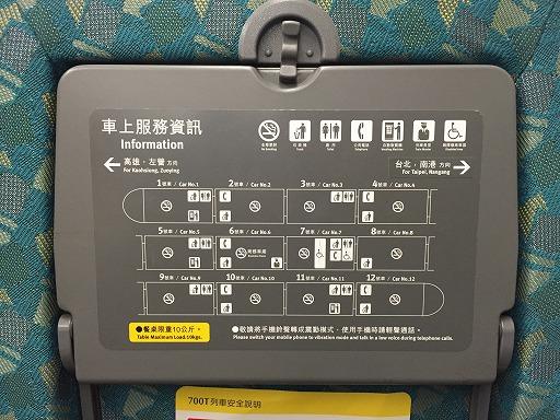 taiwan-4-007.jpg