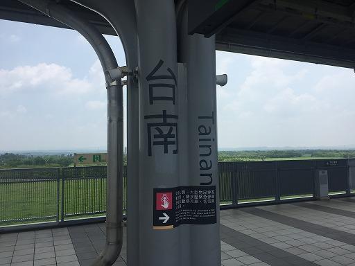 taiwan-4-014.jpg