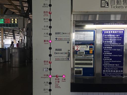 taiwan-4-017.jpg