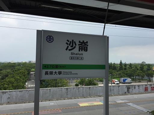 taiwan-4-020.jpg