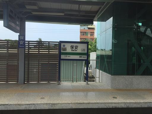 taiwan-4-027.jpg