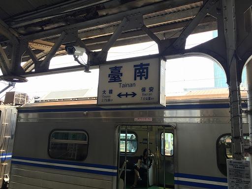 taiwan-4-028.jpg