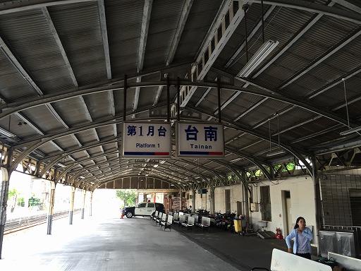 taiwan-4-029.jpg