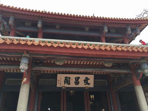 taiwan-4-042.jpg