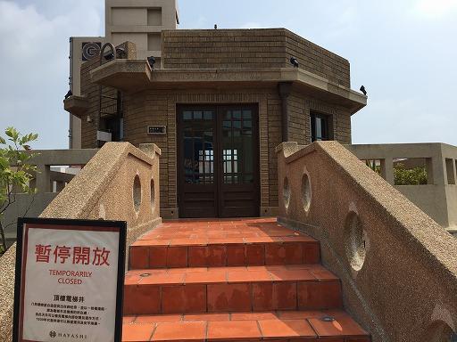 taiwan-4-054.jpg