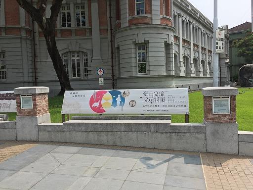 taiwan-4-066.jpg
