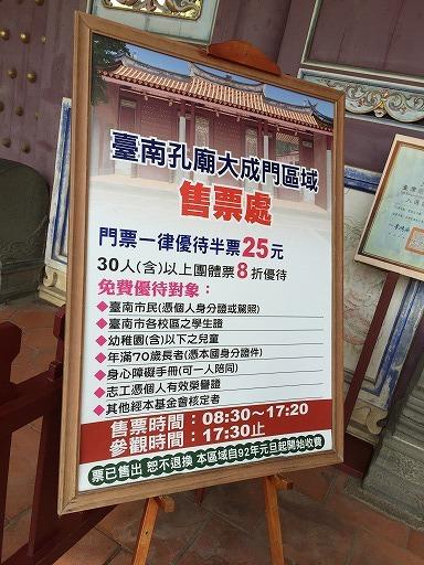taiwan-4-074.jpg