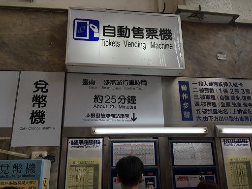 taiwan-4-078.jpg
