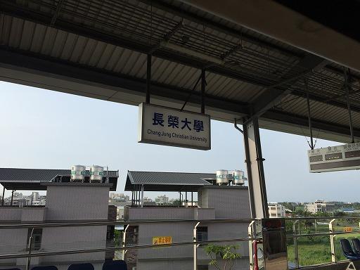 taiwan-4-083.jpg
