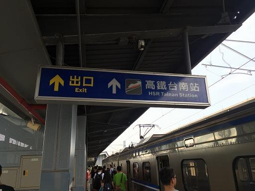 taiwan-4-085.jpg
