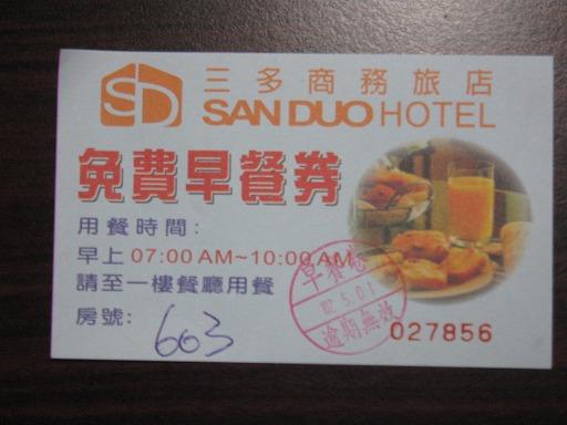 taiwan-food-2-000.jpg