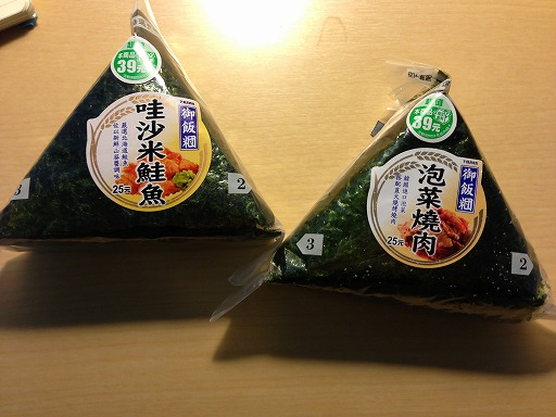 taiwan-food-3-024.jpg