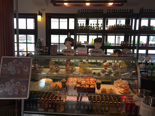 taiwan-food-4-002.jpg