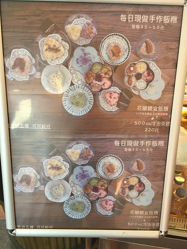 taiwan-food-4-003.jpg