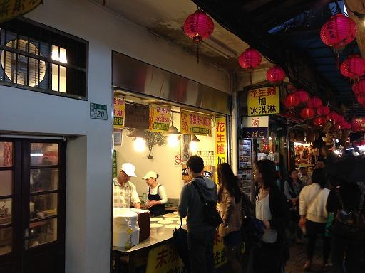 taiwan-food-4-009.jpg
