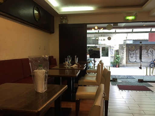 taiwan-food-4-021.jpg