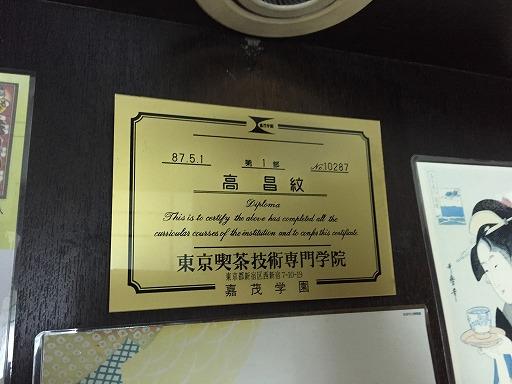 taiwan-food-4-023.jpg