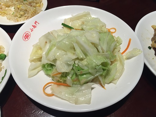taiwan-food-4-028.jpg