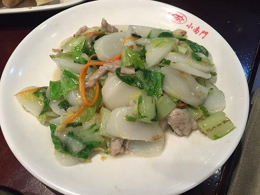 taiwan-food-4-030.jpg