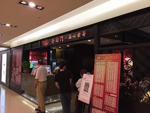 taiwan-food-4-034.jpg