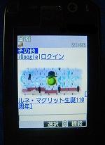 DSCN3925_2.JPG