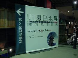 DSCN6594.jpg