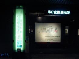 DSCN6605.jpg