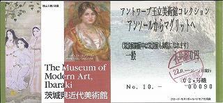アントワープ王立美術館コレクション展_チケット.jpg