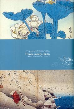 フランスが夢見た日本展_図録裏表紙.jpg