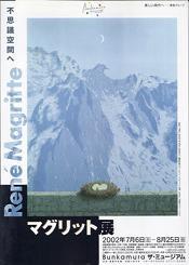 マグリット展_2002年@Bunkamura ザ・ミュージアム_チラシ表2.jpg