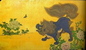 望月玉泉 「唐獅子牡丹図」 裏?@東本願寺.jpg