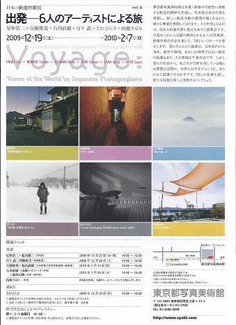 Scan_Pic0002_3.JPG