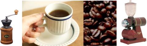 手動コーヒーミルと電動コーヒーミル。美味しく飲めるオススメのミルや、コーヒー、掃除ブラシなどのアイテム、を紹介説明しているブログです。カリタやメリタ、ドイツ製コーヒーミルがおすすめです。 手動をメインにしてますが、電動にも良い点がたくさんあります。豆の挽き方によってエスプレッソが楽しめたりもします。