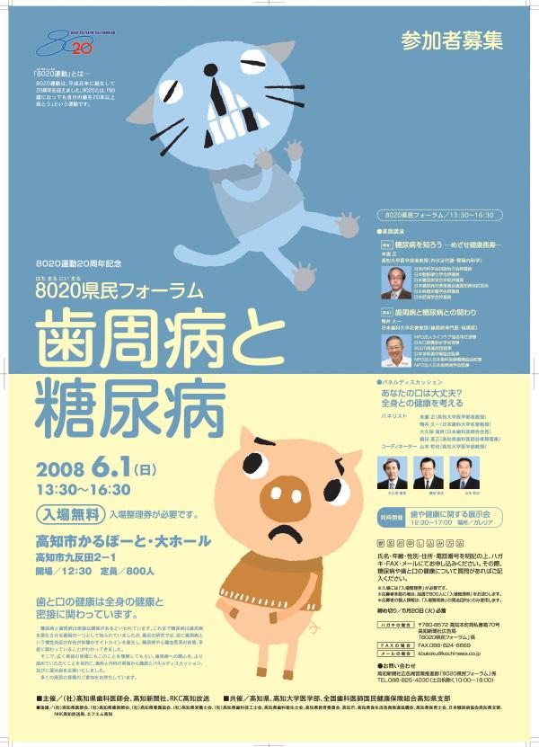 shisyubyoポスターA2.jpg