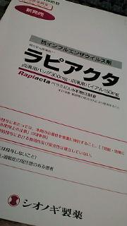 20100130110918.jpg