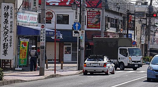 14年4月6日伊勢原-宮ヶ瀬G-520.jpg