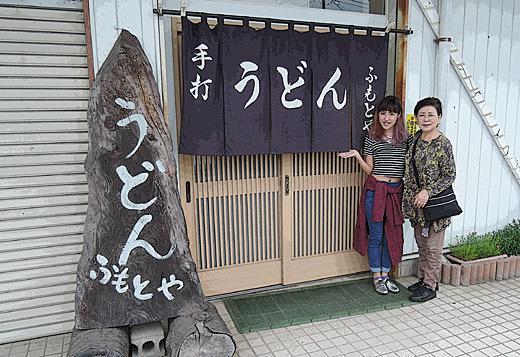 14年5月15日富士方面3-520.jpg