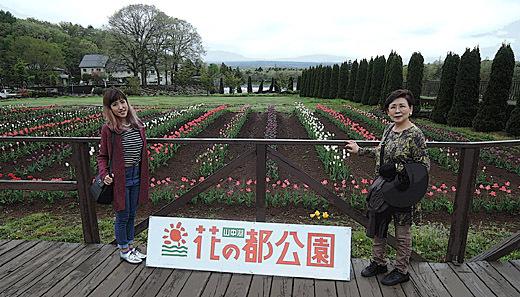 14年5月15日富士方面4-520.jpg
