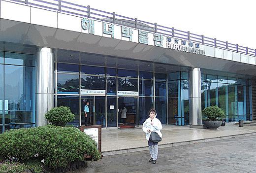 14年6月17日D1済州海女博物館-520.jpg