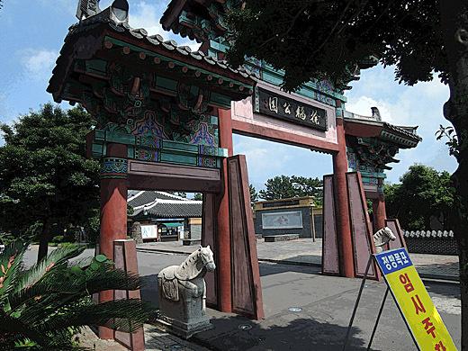 D14年6月18日西帰浦市内徐福公園-520.jpg