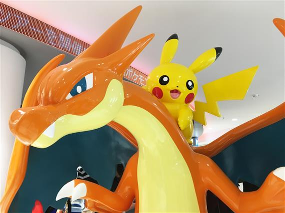 pikachu_2040a.jpg