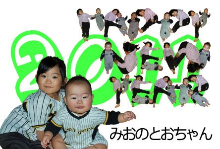 2011年賀web.jpg