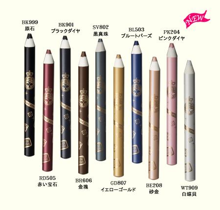 shiseido lip liner