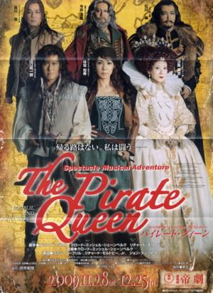 PirateQueen.JPG