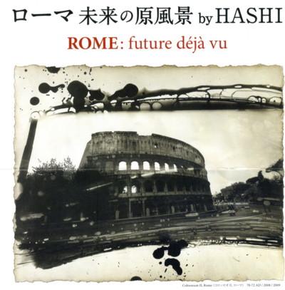 Rome8.JPG