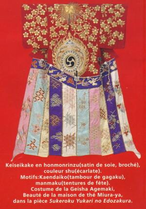 kabuki5.JPG