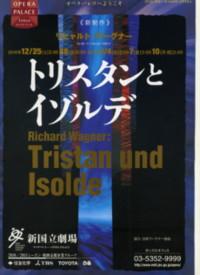 tristan3.JPG